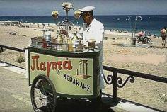 Elli Beach Rhodes. 1960s