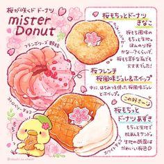 Cute Food Drawings, Cute Kawaii Drawings, Cute Animal Drawings, Dessert Illustration, Cute Illustration, Cute Food Art, Cute Art, Mister Donuts, Watercolor Food