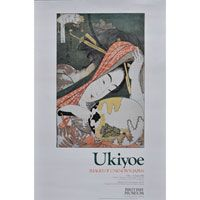 Ukiyoe: Images of unknown Japan (1988 exhibition poster)