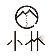 バズを生むより地元出身者を振り向かせたい!宮崎県小林市発の「てなんど小林プロジェクト」