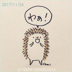 1344 大きな声で! Shout! たまには、大きな声を出すのもよいものです #illustration #hedgehog #イラスト #ハリネズミ #なみはりねずみ