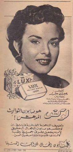 vintage ad - lux