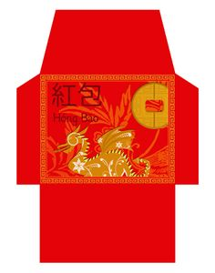 chinese new year red envelope template | Chinese Red Envelope (Dragon) | Free EYFS / KS1 Resources for Teachers
