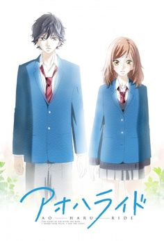 Blue Spring Ride/Ao Haru Ride; the anime/manga I started watching/reading two days ago and I'm completely up to date. ^^