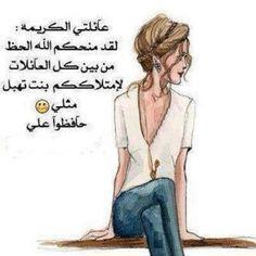 تبا لتواضعى :)