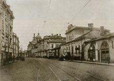 Pokrovka Street, Moscow