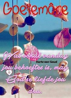 Goeie Nag, Goeie More, Afrikaans Quotes, Thank You God, Good Night Quotes, Special Quotes, Good Morning Wishes, Messages, Mornings