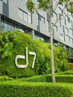 ♂ Landscape Architecture and Planning - D7 Sentul East by SEKSAN DESIGN company logo green