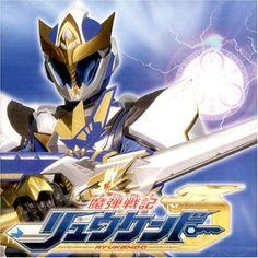Ryukendo Hero Tv, Live Action Film, Special Effects, Power Rangers, Origami, Beast, Nostalgia, Anime, Drama