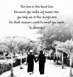 10 Islamic Quotes For Husband and Wife ~ GoZiyan - Beyond Every Thing