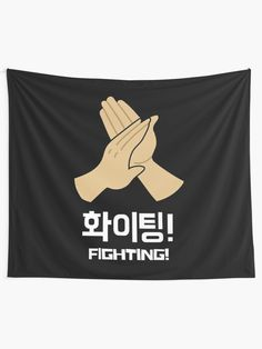 'Fighting call in Korean with hands' Tapestry by RTSM