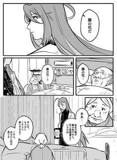 蛸田 (@crazy_lon_gerr) さんの漫画   17作目   ツイコミ(仮) Manga Anime, Anime Art, Rap Battle, Hetalia, Comic Strips, Cool Drawings, Character Design, Memes, Image