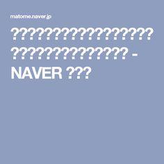 【ハンドメイド】分かりやすいロゼットの作り方!可愛い結婚式に❤ - NAVER まとめ