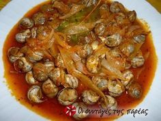 Σαλιγκάρια στιφάδο #sintagespareas #saligariastifado Greek Recipes, Food To Make, Shrimp, Food And Drink, Cooking Recipes, Meat, Chicken, Greek Beauty, Chef Recipes