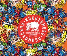 Entra en el mundo de los sueños Kukuxumusu