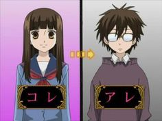 Fujioka Haruhi. This is why one should not get bubblegum in her hair.