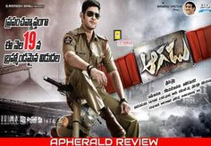 APHerald Telugu Movie Reviewa, Rating: Aagadu Telugu Movie Review, Rating