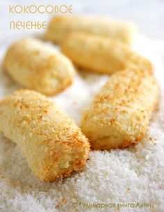 Новости Russian Desserts, Russian Recipes, Cooking Movies, Galletas Cookies, Coconut Cookies, Cookie Crumbs, English Food, Dessert Bread, How Sweet Eats