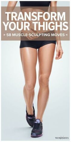 If you've been aching for lean legs and toned inner thighs this is for you. A collection of nearly 60 muscle-sculpting moves to work all areas of the thighs (and more!) will be more than enough to get you well on your way to a super-fit lower body. Fitness Herausforderungen, Fitness Motivation, Sport Fitness, Health Fitness, Muscle Fitness, Fitness Tracker, Enjoy Fitness, Fitness Shirts, Muscle Food