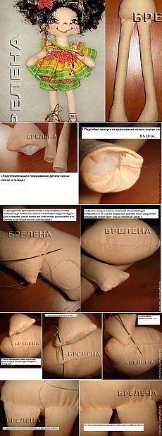 Как удобно пришивать ножки куклам - Ярмарка Мастеров - ручная работа, handmade
