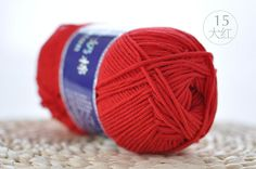 Crochet Yarn, Throw Pillows, Milk, Hat, Blanket, Store, Cotton, Thread Crochet, Chip Hat