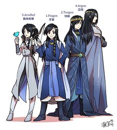 Fingon, Turgon, Aredhel, Argon. Not sure how I feel about anime elves, but I think I think it's kind of cool.