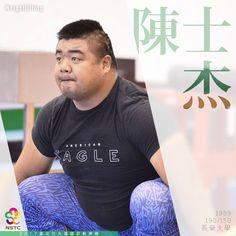 Nice Men, Weight Lifting, A Good Man, Asia, Mens Tops, T Shirt, Fashion, Supreme T Shirt, Moda