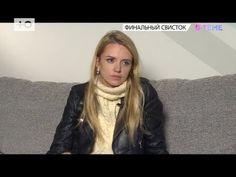 МиланаКержакова рассказала о расставании с мужем-футболистом