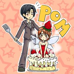 Skip Beat! How cute are they?! The answer is cute. VERY cute. .... His strawberry suddenly turned into the faery of his dreams.