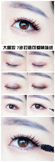 日系芭比大眼妆,只需要几步,即可将眼睛无限放大。步骤简单,妆容效果也不会过于浓重,很适合日常上班或者逛街。 #Koreanmakeuptutorials
