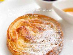 パンの耳で☆ロールフレンチトーストの画像