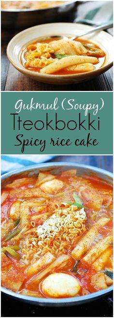 Soupy tteokbokki - spicy braised Korean rice cakes in flavorful broth!