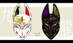 【対狐面】旭・朧【太陽と月】 [4] Kitsune Mask, Fox Mask, Masquerade, Beast, Character Design, Batman, Jewels, Embroidery, Superhero