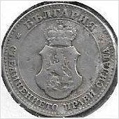 Bulgaria 1913 Twenty Stotinki coin EF on eBid United States