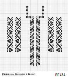 Женска риза – Vezba Hand Embroidery Dress, Folk Embroidery, Silk Ribbon Embroidery, Cross Stitch Embroidery, Embroidery Patterns, Cross Stitch Art, Cross Stitch Samplers, Cross Stitch Flowers, Cross Stitching
