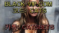 MLB배팅↔┼ BLACK-VIP.COM ┼┼ 코드 : CATS┼MLB분석~mlb스코어 MLB배팅↔┼ BLACK-VIP.COM ┼┼ 코드 : CATS┼MLB분석~mlb스코어 MLB배팅↔┼ BLACK-VIP.COM ┼┼ 코드 : CATS┼MLB분석~mlb스코어 MLB배팅↔┼ BLACK-VIP.COM ┼┼ 코드 : CATS┼MLB분석~mlb스코어 MLB배팅↔┼ BLACK-VIP.COM ┼┼ 코드 : CATS┼MLB분석~mlb스코어 MLB배팅↔┼ BLACK-VIP.COM ┼┼ 코드 : CATS┼MLB분석~mlb스코어