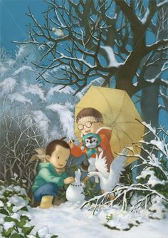 Illustration Ltd is proud to exclusively represent Bin Lee a professional Illustrators based in Chongqing. Bin Lee specializes in children book's, editorial, publishing and advertising. Winter Illustration, Illustration Art, Childrens Books, Illustrators, Art Photography, Diy Crafts, Christmas Ornaments, Holiday Decor, Artist