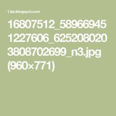 16807512_589669451227606_6252080203808702699_n3.jpg (960×771)