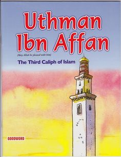Uthman Ibn Affan, the Third Caliph of Islam