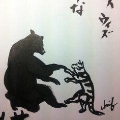 A cat dance with a bear.