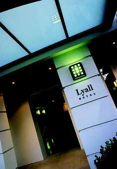 Lyall Hotel, Melbour