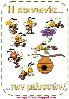 Spring Activities, Bee, Crafts, Fictional Characters, School Ideas, Disney, Spring, Honey Bees, Manualidades