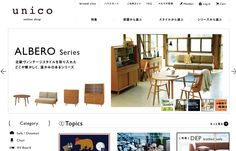 unico 何から選んでいいか…!という方に 家具 ECサイト - 通販+企業サイトあり、ヘッドスライダーありの参考。
