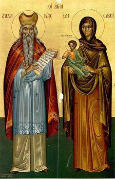 Byzantine Icons, Byzantine Art, Religious Images, Religious Art, Religious Icons, Jesus Painting, Father John, John The Baptist, Catholic Saints