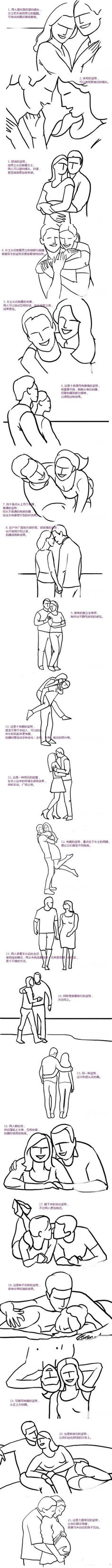 Poses for couples- I find the models mild to moderately disturbing... But good ideas nonetheless.