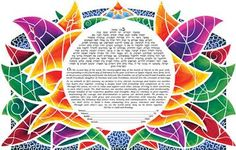 Ketubah.com - Flower of My Beloved II Parents'/Grandparents' Gift by Lee Loebman