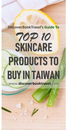 Do you know that Taiwan has some of the best Asian skincare products that have gone undiscovered? In this article, we share with you the hidden skincare gems that you must buy back from Taiwan, including the skincare secrets behind Taiwanese woman's flawless skin.   #discoverbooktravel #skincare #taiwanskincare #asianskincare #asianskincareproduct #taiwanbeauty #taiwan #taiwantravel #asia #asiatravel #travelasia