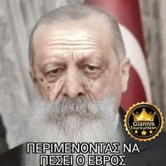 Greece, Lol, Humor, Nice, Funny, Greece Country, Humour, Funny Photos, Funny Parenting