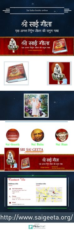 Explore our catalogue and Buy Online Sai baba books  at very affordable price. Call us now!!! at 9823134765 or More information about sai baba books please visit our website saigeeta.org.