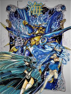 Umi Ryuuzaki from Magic Knight Rayearth with her water Mashin (Celes?). She controls my favorite element and is, in my opinion, the most beautiful of the Magic Knights.
